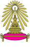 โรงเรียนเตรียมอุดมศึกษาพัฒนาการสุวรรณภูมิ Logo