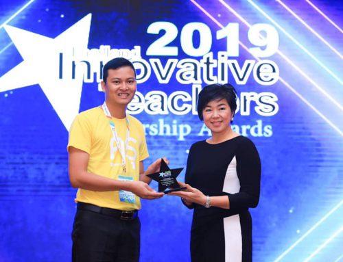 ขอแสดงความยินดีกับครูธันย์ สุวรรณ ที่ได้รับรางวัล Category Awarde Winnner ระดับประเทศ