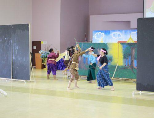 กลุ่มสาระการเรียนรู้สังคมศึกษา เป็นเจ้าภาพจัดการแข่งขันละครประวัติศาสตร์