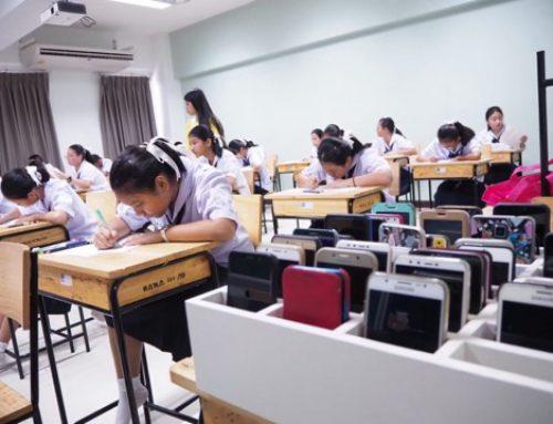ตารางสอบกลางภาคเรียนที่ 2 ปีการศึกษา 2562