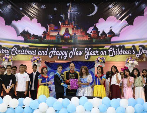 กิจกรรมบูรณาการ คริสต์มาส ปีใหม่ วันเด็ก ปีการศึกษา 2562