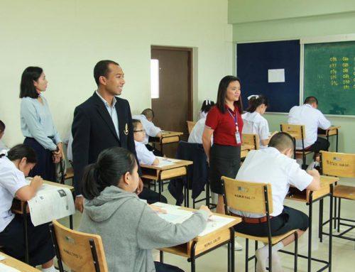 ประกาศรายชื่อนักเรียนที่มีสิทธิ์สอบ TUPP PRE TEST 2563 ห้องเรียนพิเศษ GIFTED
