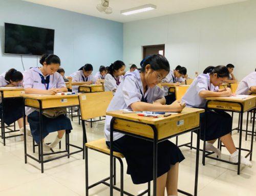 ตารางสอบปลายภาคเรียนที่ 2 ปีการศึกษา 2562