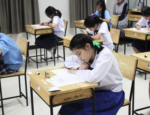 ประกาศรับสมัครนักเรียนห้องเรียนพิเศษ ปีการศึกษา 2563