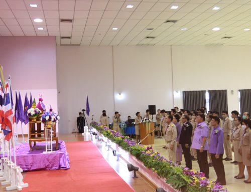 งานเทิดพระเกียรติสมเด็จพระกนิษฐาธิราชเจ้า กรมสมเด็จพระเทพรัตนราชสุดา ฯ สยามบรมราชกุมารี เพื่อรำลึกในพระมหากรุณาธิคุณในโอกาสเสด็จพระราชดำเนินทางเปิดอาคารเรียน 7 สิงหาคม 2560
