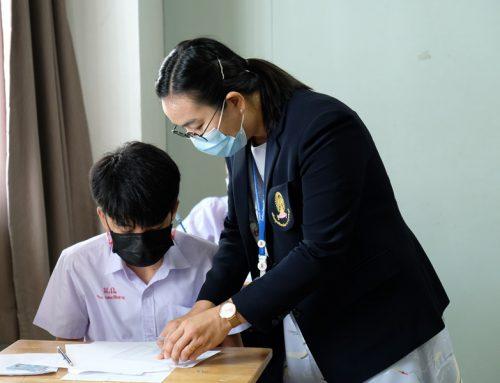 การสอบ TUPP PRE TEST 2564