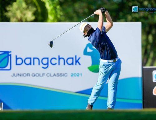 รางวัลชนะเลิศการแข่งขัน Bangchak Junior Golf Classic 2021